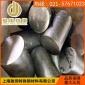 销售批发N08800耐蚀合金圆棒圆钢 镍基合金无缝管
