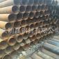 专业提供 不锈钢螺旋管 大口径螺旋焊管  螺旋管    包头钢管
