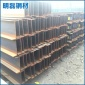长期批发 钢结构用美标h型钢 热镀锌h型钢