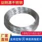厂家生产批发 不锈钢线材 不锈铁430线 不锈钢圈线 钢线 卷线