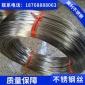 定做量大优惠310s/321/316/304不锈钢丝不锈钢丝钢丝批发盘丝