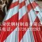 【厂家直销】建筑彩色板13726133283 挡脚板 踢脚线 分色板警示板