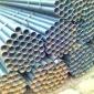 贵州黔东南无缝管|焊管|镀锌管|方管|架管|不锈钢管销售
