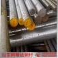 阿斯达厂家直销42crmo圆钢 合金42crmo圆钢现货 量大优惠