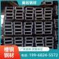 桂林槽钢批发 热镀锌槽钢 8.045kg/m槽钢厂家批发