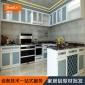 新款热销家具橱柜铝材 铝合金橱柜门板定制型材 全铝家具厂家直销