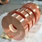 工厂直销紫铜带T2带分条加工红铜高精带现货定做任意加工