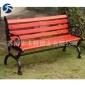 公园长椅 户外观光座椅 室外休闲椅子 园林坐凳 公共排倚