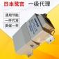 日本鹭宫计算机机房精密智能变频空调冷凝风扇调速器RGE-Z1N4-7