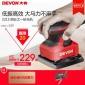 大有电动平板砂光机砂纸机木材家具腻子打磨机抛光机木工工具2213