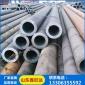 销售Q345B厚壁管 159*35厚壁钢管 山东厂家Q345B厚壁管加工定制