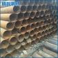 批量提供 螺旋管行情 优质厚壁螺旋管 包头钢管