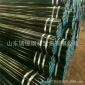 无缝管、高压锅炉管、高压合金管、锅炉管、管线管 声测管