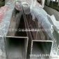 304不锈钢方通 方管型号齐全现货供应