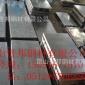 镀锌板卷厂价批发可定尺加工量大价优欢迎新老顾客至电洽谈订购