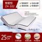 智能止鼾床垫电动床垫监测床垫减压床垫护脊床垫养生床垫老人床垫调节睡眠床垫