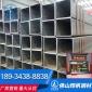 佛山钢铁 Q195 Q235方管 机械电梯结构制管方管 建筑装饰材料