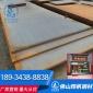 Q235钢板 乐从正品型材加工现货供应 普通热轧板规格定制配送到厂