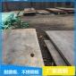 进口hardox500耐磨板价格优质