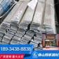 镀锌扁铁 镀锌型材 C型Z型钢材现货供应 冷弯冲孔彩钢瓦建筑钢材