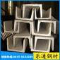 供应机械加工用槽钢 多规格槽钢型材 q235b型材价格 量大从优