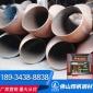 焊管接头 国标A级碳钢弯管现货供应 各种厚度尺寸弯头厂家配送