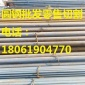 17Cr2Ni2Mo锻造圆钢   无锡现货批发零售