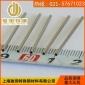 现货供应Inconel 600毛细管 高温合金