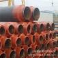 现货销售无缝钢管 20 厚壁无缝钢管 无缝钢管聚氨酯保温加工