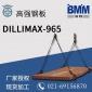 德国进口DILLIMAX 965高强度钢板 工程机械 桥梁 容器 钢结构钢板